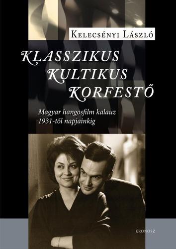 kelecsenyi_klasszikus_kultikus_korfesto.jpg