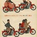 Régi Honda motorrenklám