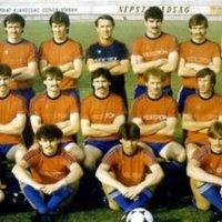 Méltó módon emlékezne a Vidi a 30 éve UEFA Kupa döntőbe jutott csapatról