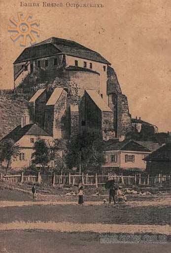 A várkastély régen (Forrás: www.castles.com.ua)