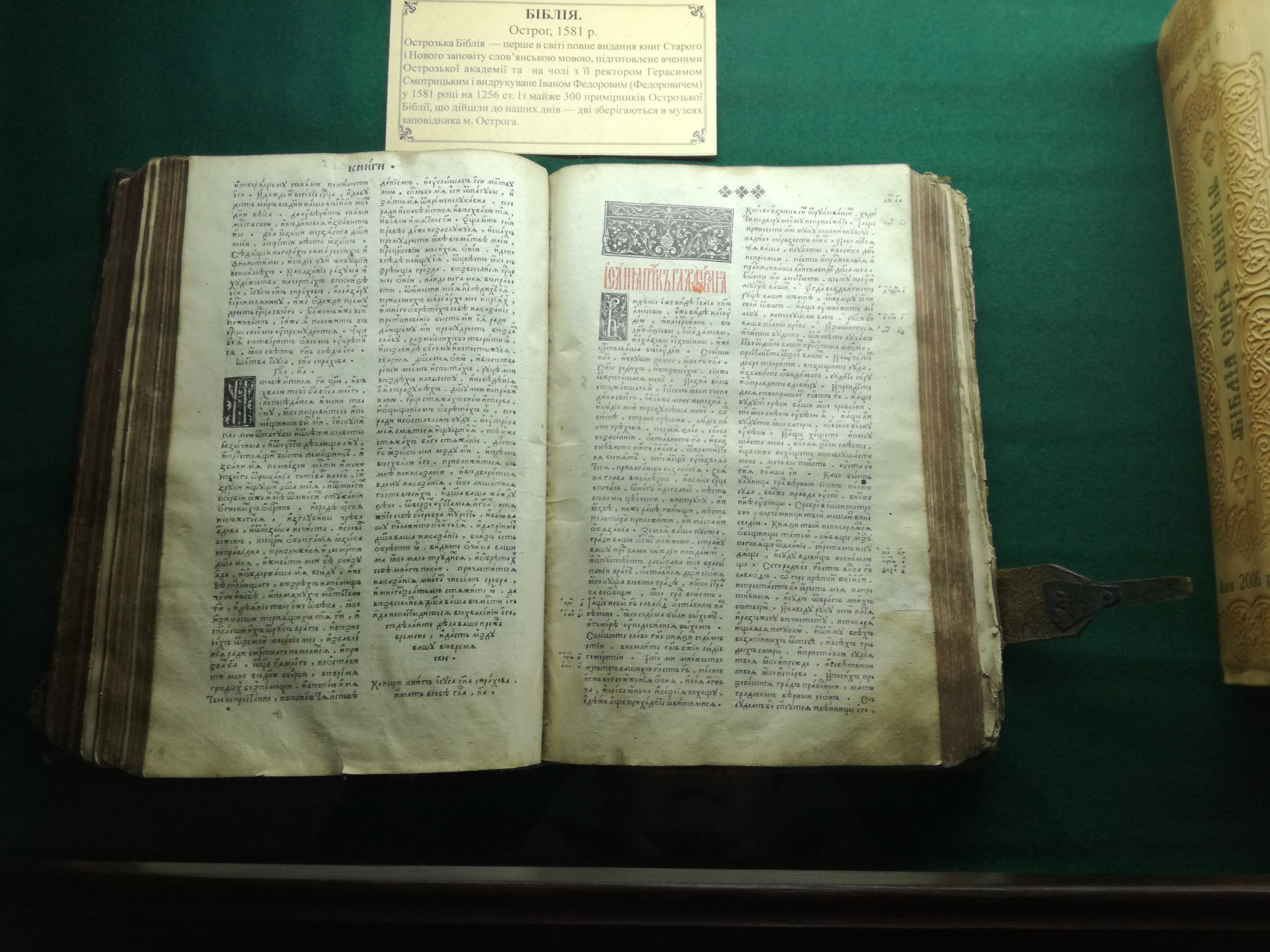 Az Osztrohi Biblia