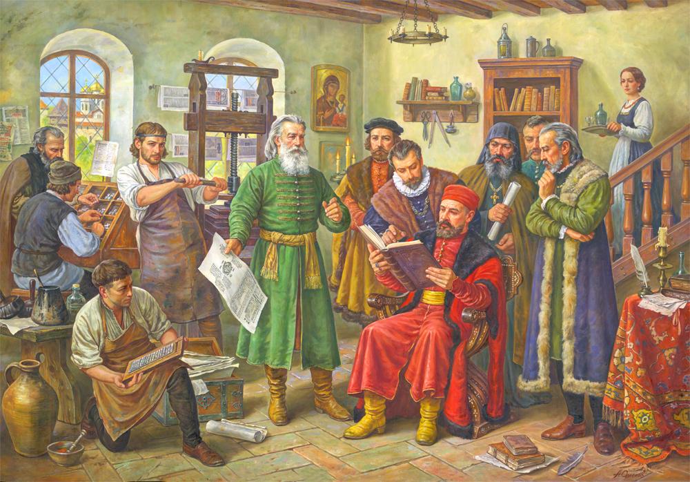Így képzelték el a Biblia nyomtatását (Forrás: www.history-ua.org)