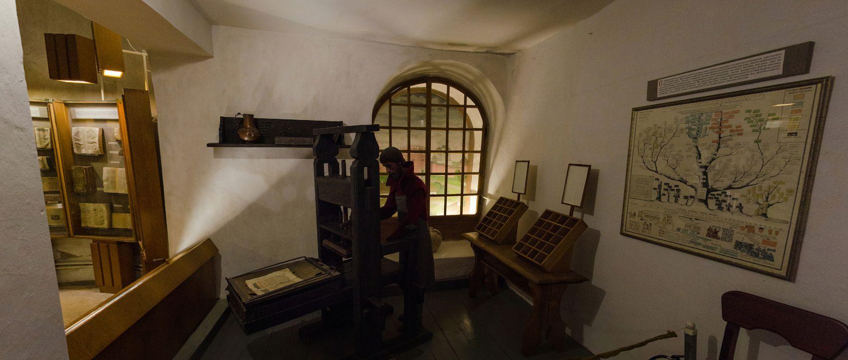 A Nyomdászati Múzeum (Forrás: www.ostrohcastle.com.ua)