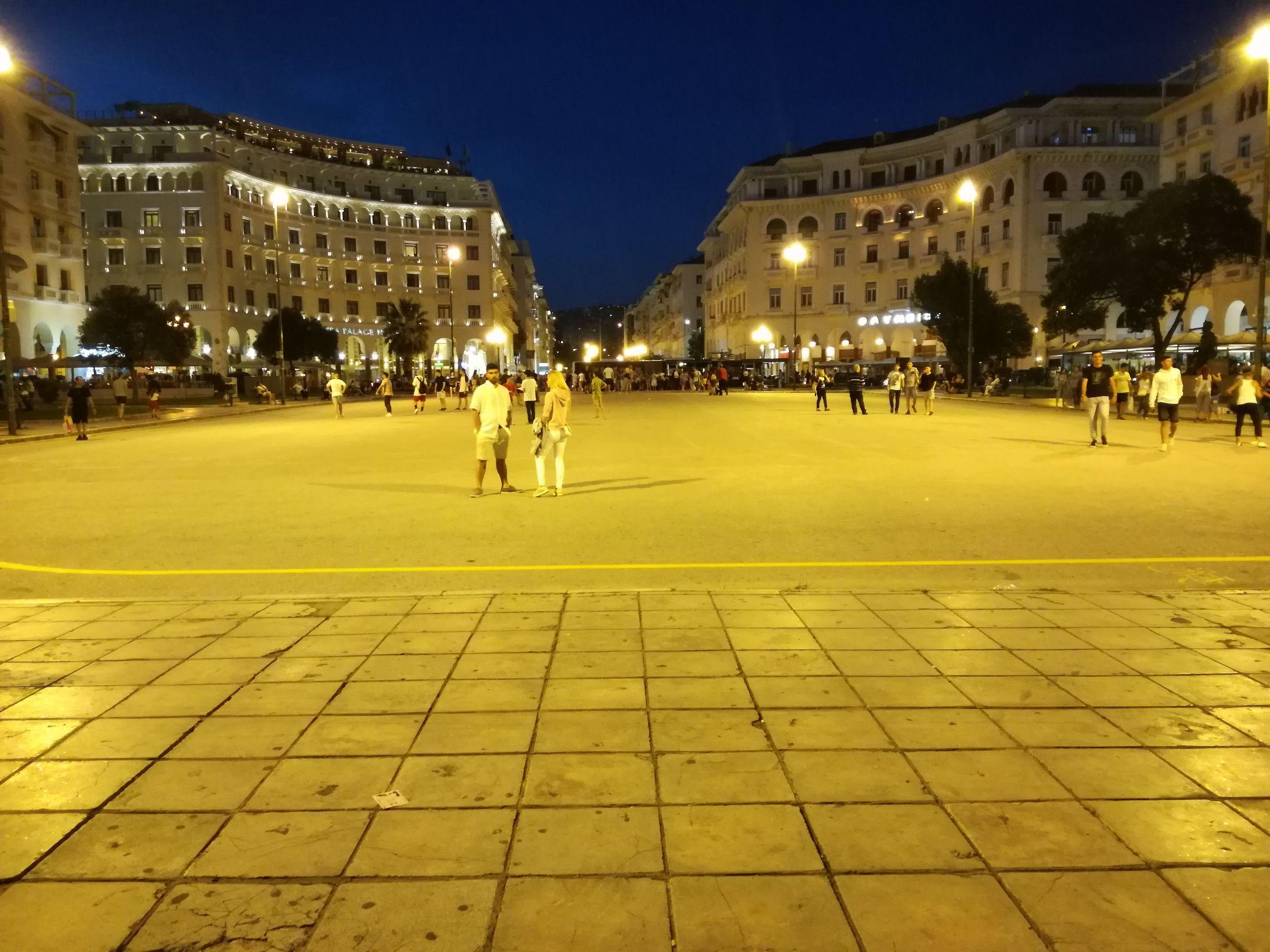 Arisztotelész tér