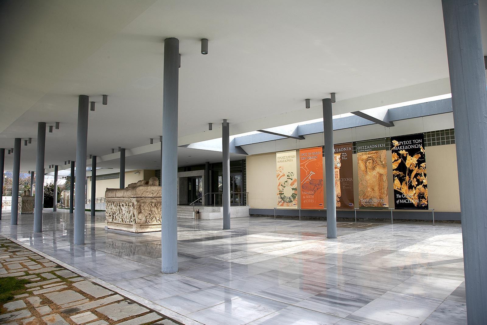 Régészeti Múzeum (Forrás: www.amth.gr)