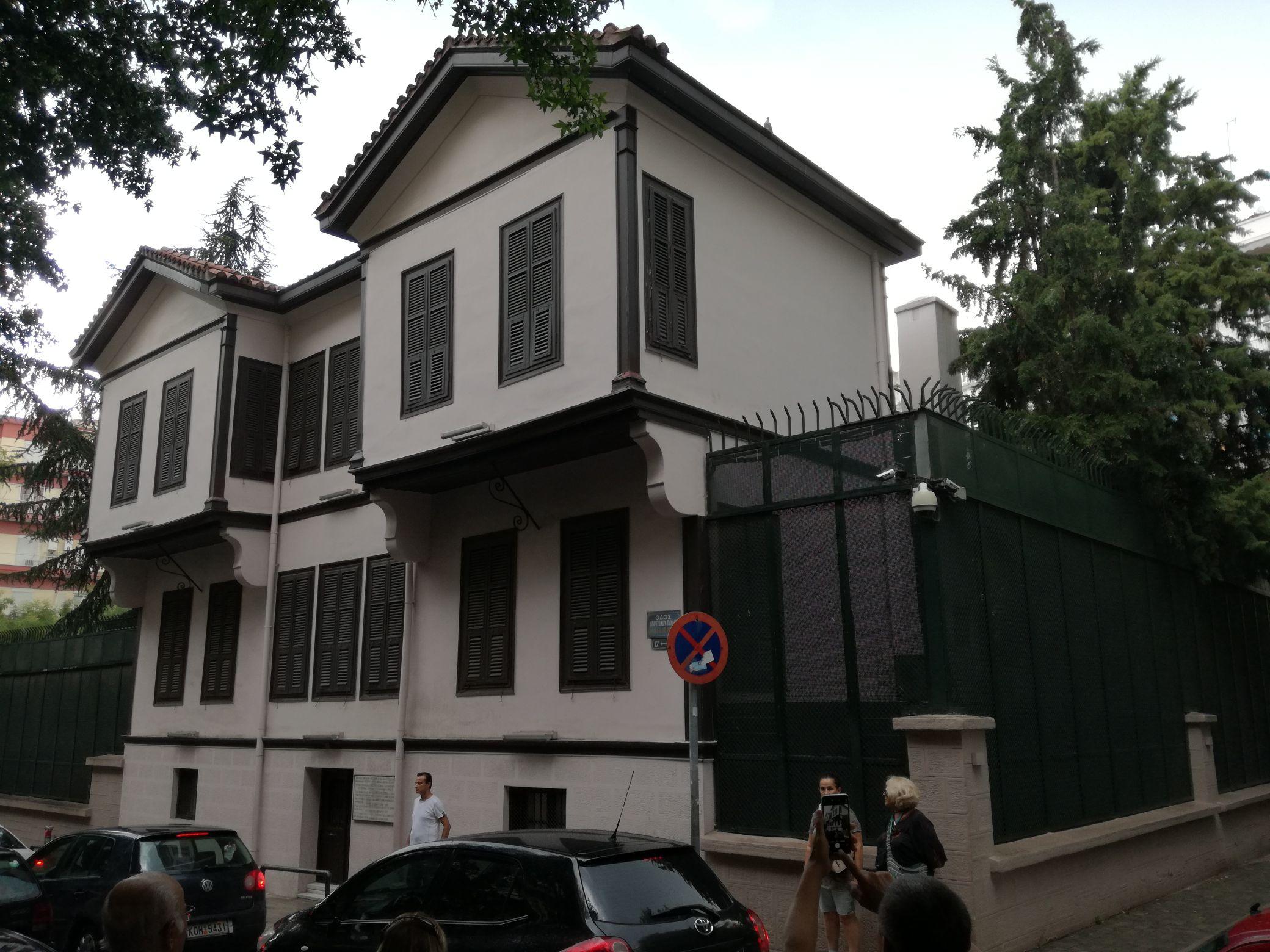 Atatürk Múzeum