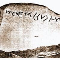 Magyar rovásírásos emlék Kanadában a viking korból - Yarmouth Stone