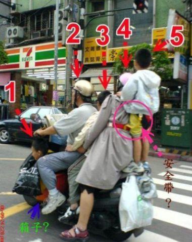 kínai motoros kicsi.jpg