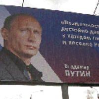 Sok hűhó semmiért – Oroszország az elnökválasztás finisében