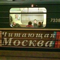 Mese metró