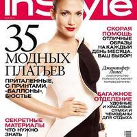 Jennifer Lopez és az üzbég milliárdos