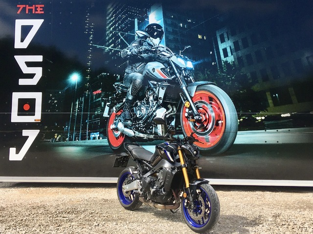 Yamaha MT 09 SP 2021. Kobra készül a Balkánra.