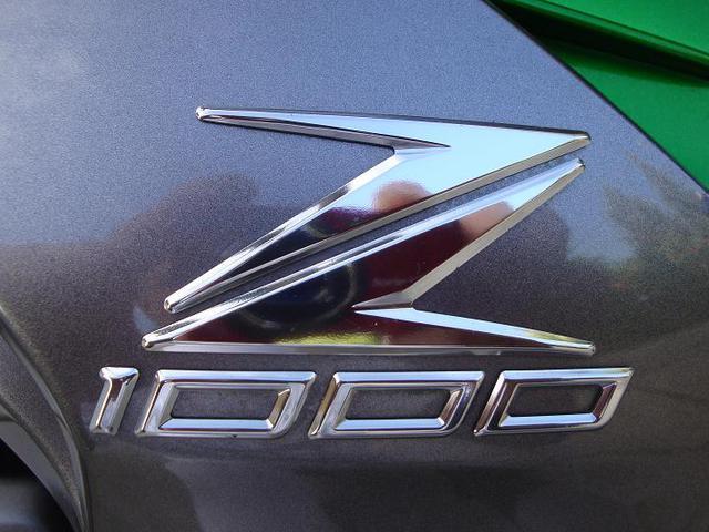 Kawasaki Z 1000 2014 TESZT.