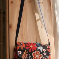 Az új táskám