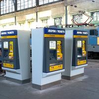 Új automaták a Nyugatiban