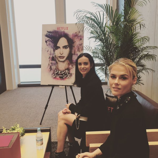 krysten-ritter-and-rachael-taylor-jessica-jones.jpg