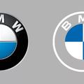 Új BMW embléma