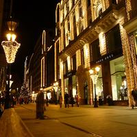 Hol vásárolnak karácsonyi ajándékot a budapesti nők?