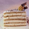 Az Esterházy-torta az egyik legnépszerűbb és legtitokzatosabb magyar sütemény