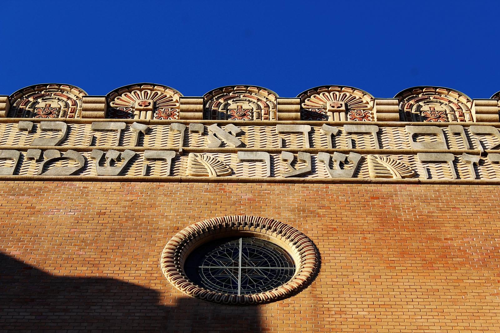 kazi_zsinagoga2.JPG