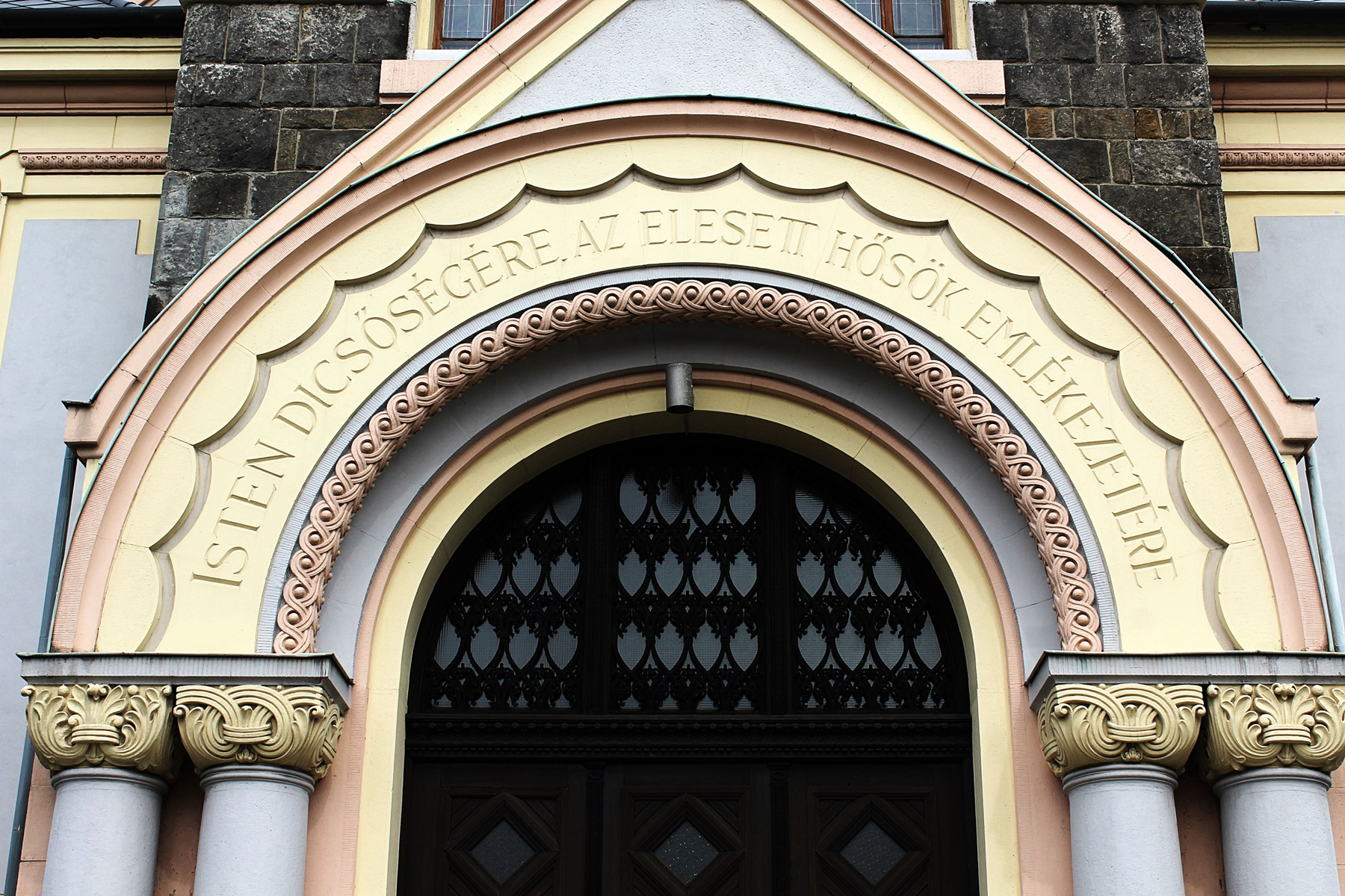 nagyvarad-teri-reformatus-templom-ulloi-ut-2.JPG