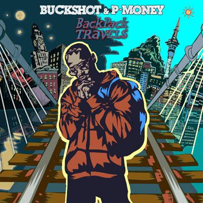buckshot-backpack.jpg