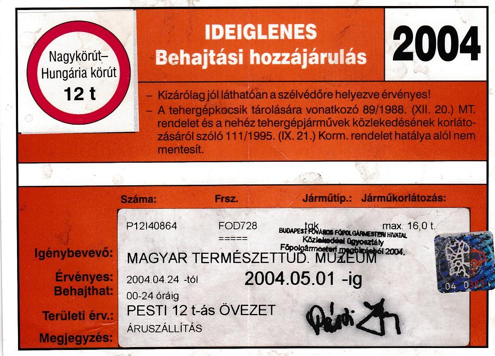 f_2004-es_utem_behajtasi_engedely_kopark_20191112_0003.jpg
