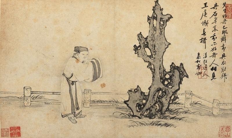 Új különlegesség állandó kiállításunkban: kínai tudóskő