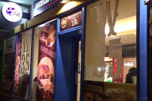 W35 Buda - Tex-Mex étterem - gasztro teszt, 2015.február