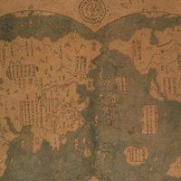 A kínaiak is felfedezték az Újvilágot?
