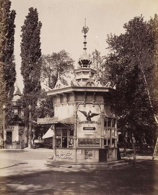 Szivarárusító pavilon. <br /><br />Forrás: Fortepan / Budapest Főváros Levéltára. Levéltári jelzet: HU.BFL.XV.19.d.1.09.082