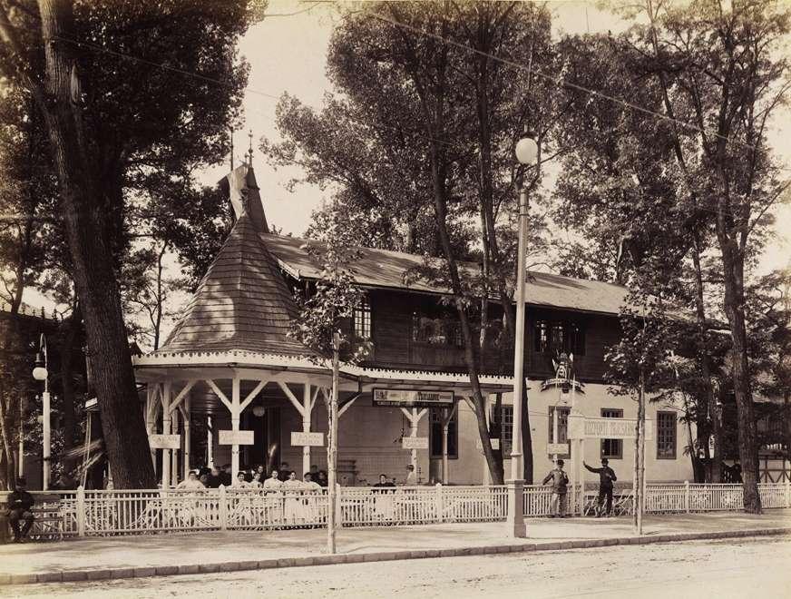 Tejgazdasági pavilon. A felvétel 1896-ban készült.<br /><br />Forrás: Fortepan / Budapest Főváros Levéltára. Levéltári jelzet: HU.BFL.XV.19.d.1.09.104