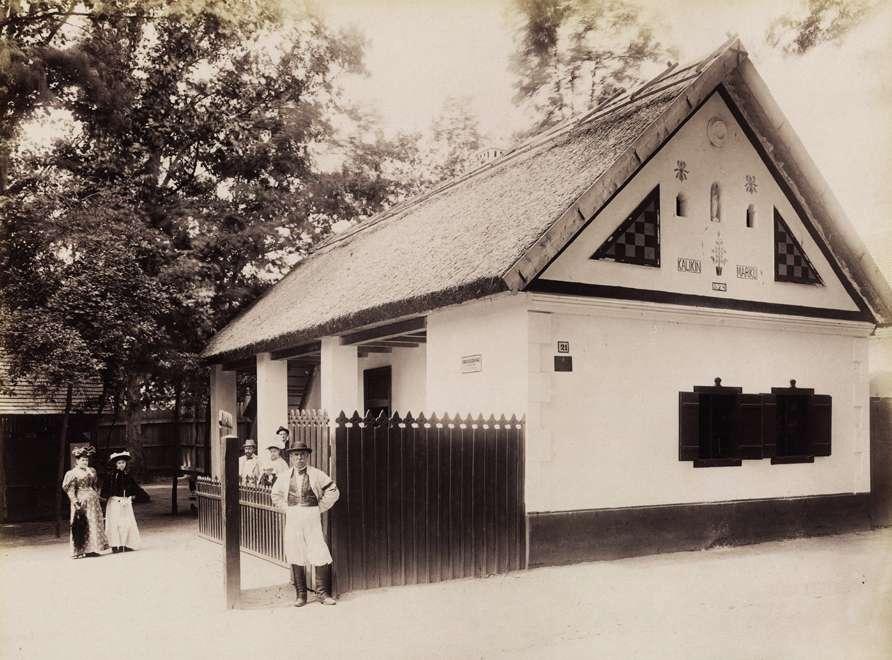 Temes megyei bolgár ház (Néprajzi Falu). <br /><br />Forrás: Fortepan / Budapest Főváros Levéltára. Levéltári jelzet: HU.BFL.XV.19.d.1.09.183
