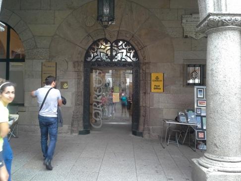 A santiagói posta bejárata