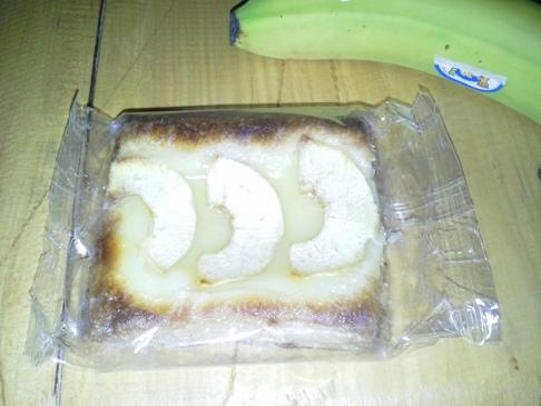 Az almás süti!