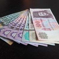 Minimálbér és garantált bérminimum 2017
