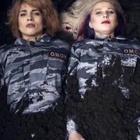 Pussy Riot: I Can't Breathe (angol nyelvű dal RichardHell-lel) +FRISSÍTÉS: Le Tigre-kollaboráció!