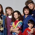 Visszatér a '90-es évek egyik legnépszerűbb komédiája