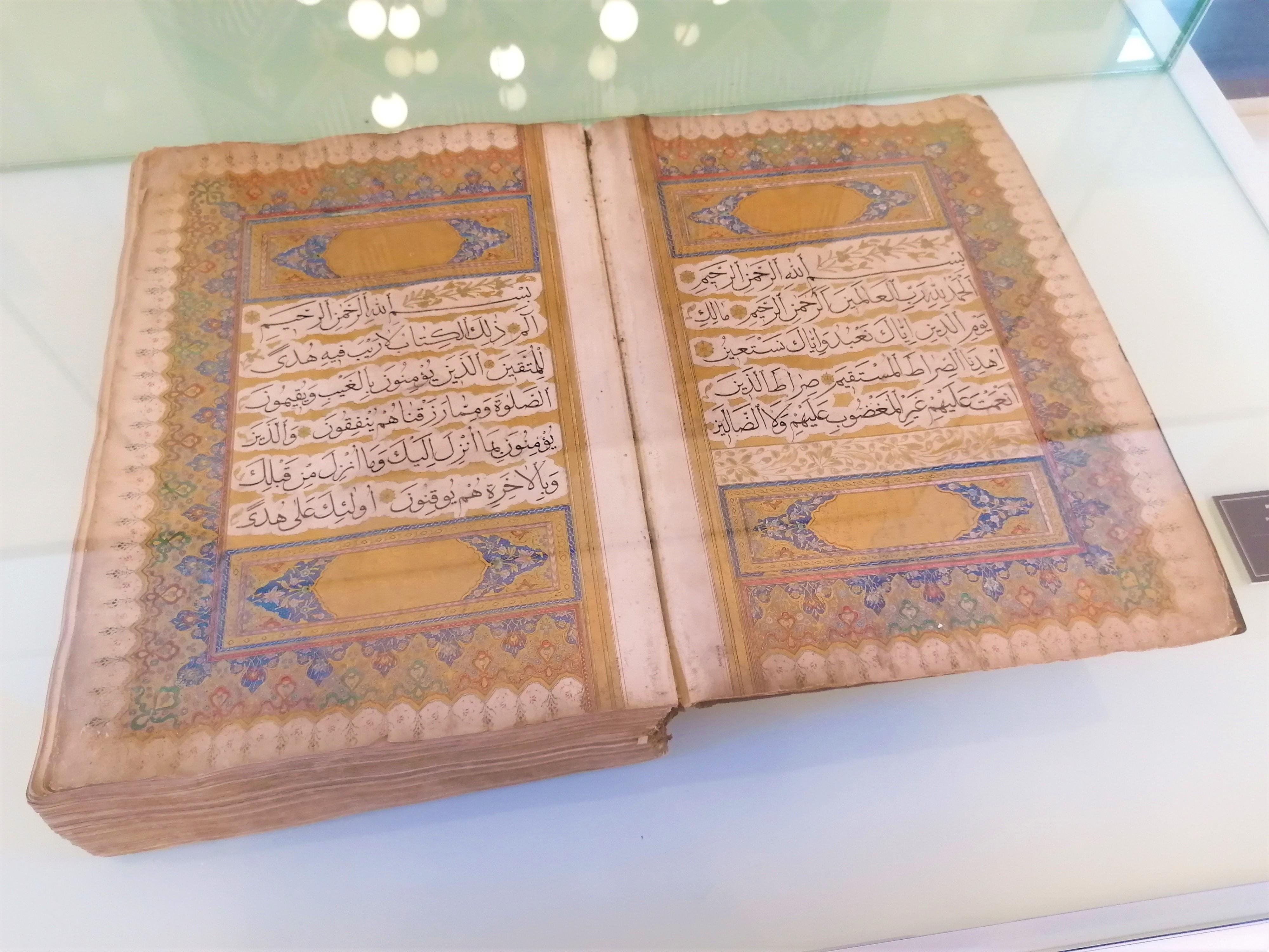 Korán-kéziratok 1.