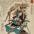 Szamurájok és gésák
