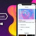 3 millió előfizetőnél az orosz Spotify