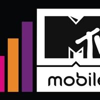 Újra zenetévé lenne az MTV