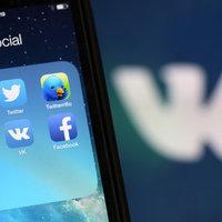 Spotify vetélytárs az orosz Facebooktól