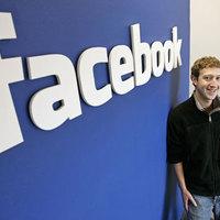 A facebook a zeneipart is drasztikusan át fogja formálni