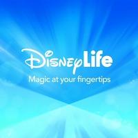 A Disney is megérkezett a zeneiparba