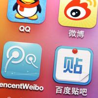 Felforgatja-e a zenei piacokat a Universal kínai tulajdonba kerülése?
