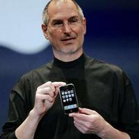 Mit ér a zeneipar Steve Jobs nélkül?