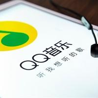 Kínai cég roppanthatja meg a Spotifyt
