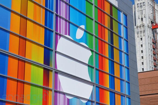 apple_120912.jpg