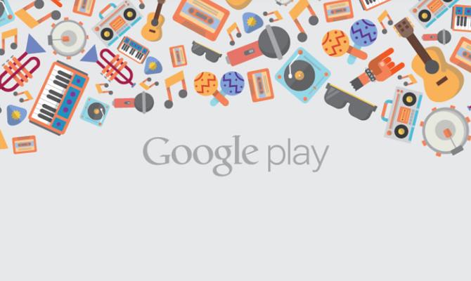 google-play-music-main.jpg